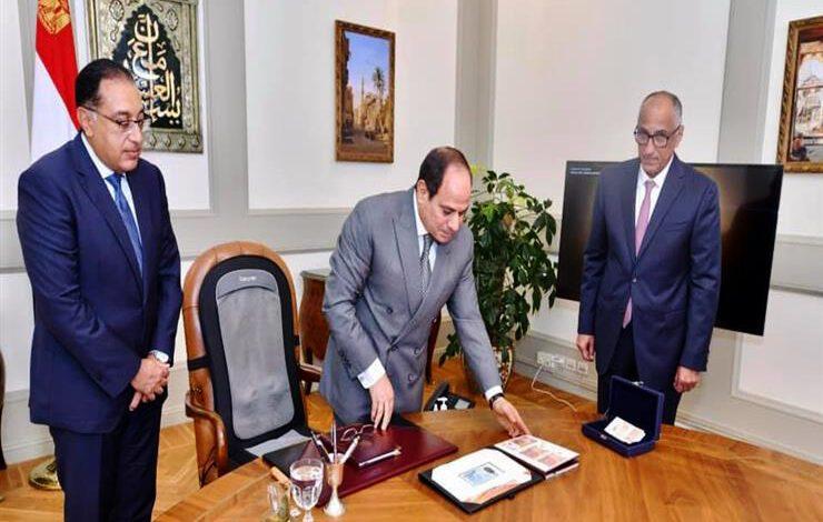 الرئيس السيسي يطلع على عينات من الأوراق النقدية الجديدة