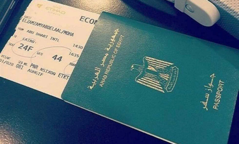 جواز-السفر-المصري