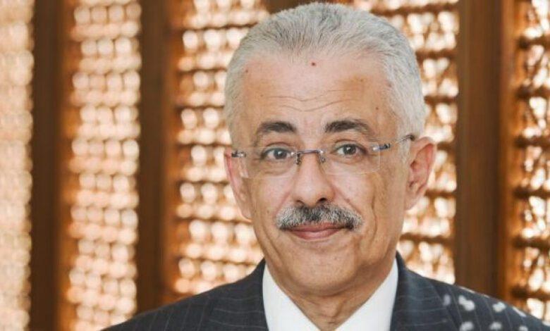 من الدكتور طارق شوقي وزير التربية والتعليم مفاجأة غريبة لطلاب الثانوية العامة