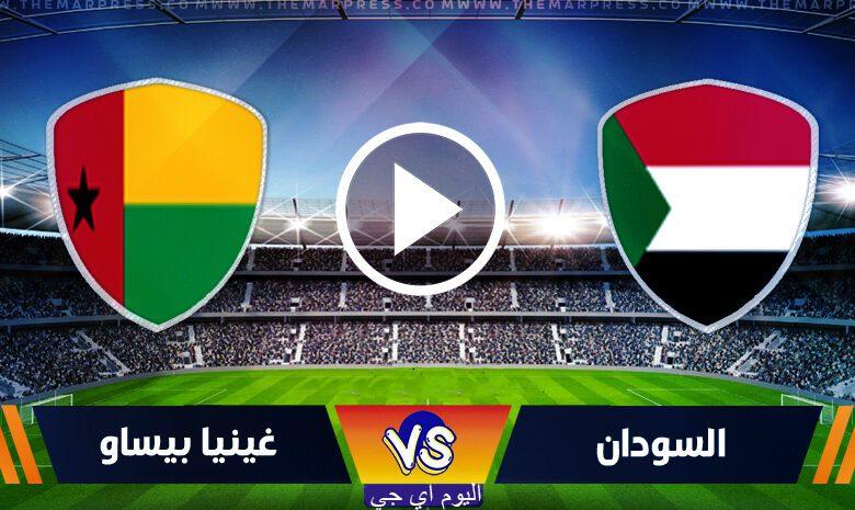 مشاهدة-مباراة-السودان-وغينيا